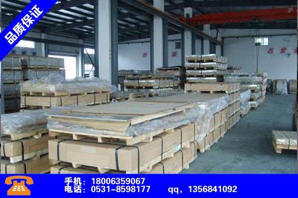重庆城口铝板和不锈钢的硬度产�品发展趋势和