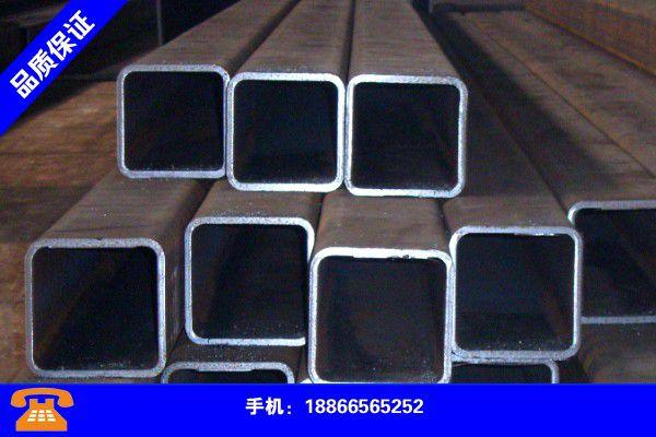 鹤壁山城矩形管的规格及重量产业发展
