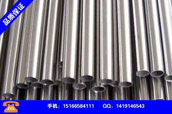 山东莱芜不锈钢装饰管规格型号尺寸经济管理