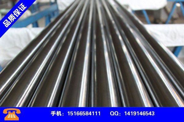 兰州安宁不锈钢装饰管管重量计算公式合理价