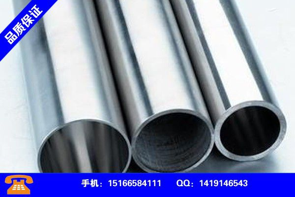 Qujing Zhanyi stainless steel decorative pipe production and sales price and situation