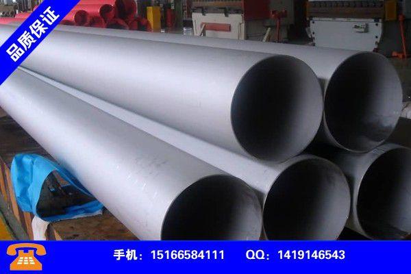 重庆忠县不锈钢装饰管重量计算公式发展前景