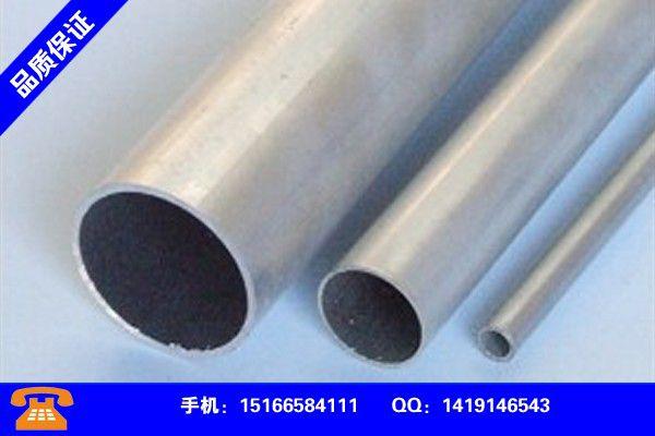 宜宾长宁不锈钢装饰管管规格表及重量质量