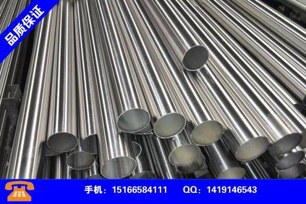 天津寶坻不銹鋼裝飾管管尺寸規格表優良口碑