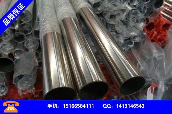 平凉灵台不锈钢装饰管型号行业发展契机与方