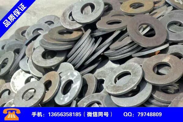 烟台长岛管法兰焊接行业知识