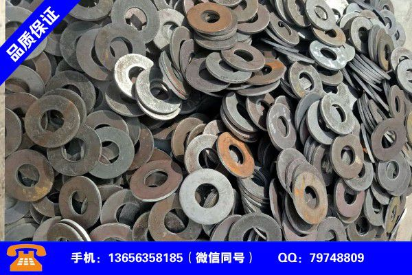 承德围场管法兰焊接品质保证