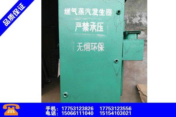 寧波江北全自動涼皮機器專業經營
