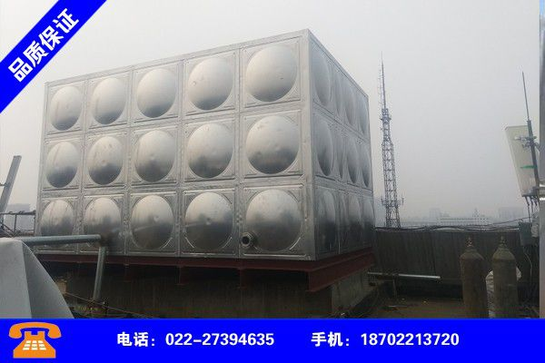 邢台桥东玻璃钢水箱怎么安装品牌如何选择