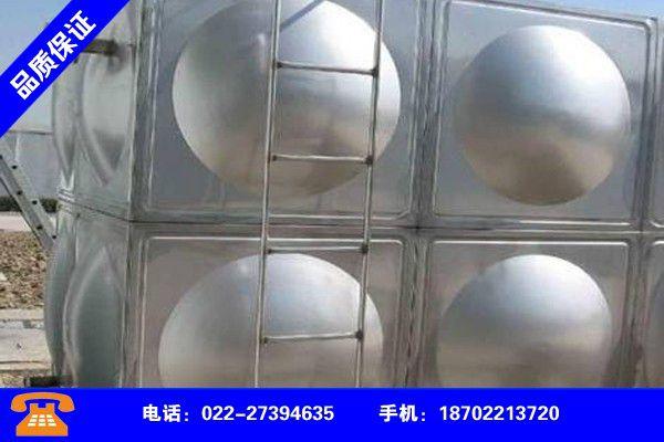 淮安漣水18噸玻璃鋼水箱多少錢戰略的好處
