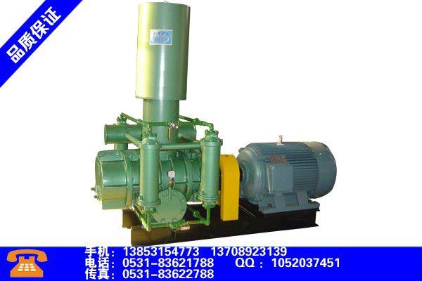 湖南郴州工行業專用羅茨鼓風機合理價格指引