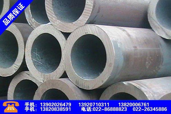 丽江华坪无缝钢管重量计算哪个品牌性能好
