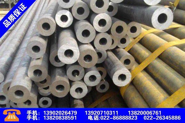 廊坊大厂无缝钢管和有缝钢管的区别口碑推荐