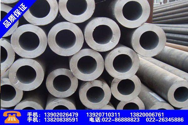 保定唐县无缝钢管规格表重量133新报价多