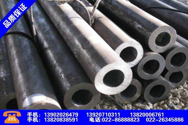 陕西汉中无缝钢管的重量计算方式产品上涨