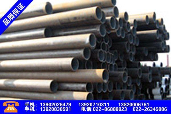 信阳息县无缝钢管管标准产品调查