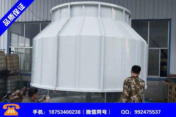 烟台福山冷却塔的水是什么水库存行情