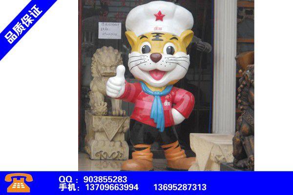 辽宁鞍山玻璃钢雕塑加工产销价格及形势