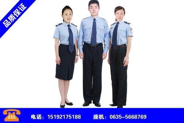 甘肃白银环境监察标志服厂品牌