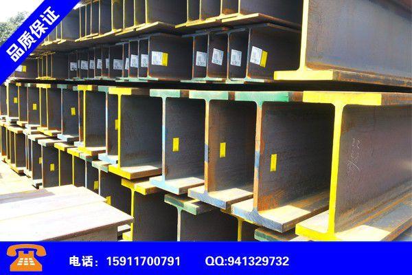 六盘水矿用工字钢产业发展