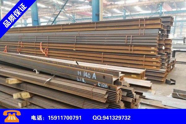 兴义Q345DH型钢便宜厂家报价