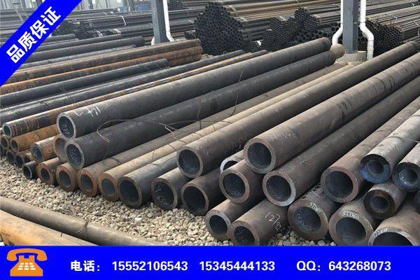 邢台柏乡无缝钢管114高品质低价格