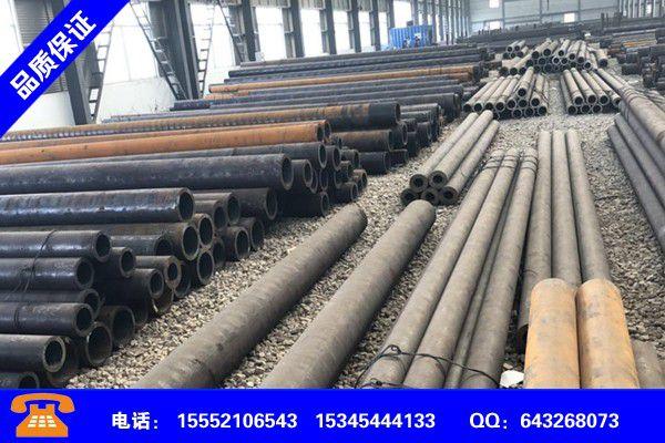 桂林恭城无缝钢管材质执行标准送货上门