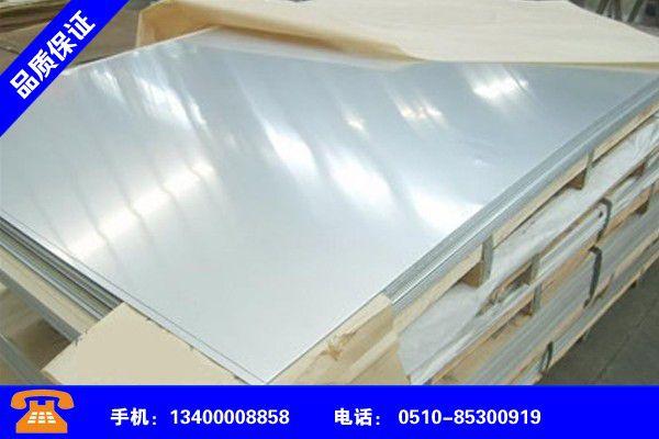 阳江阳东哈氏合金焊接标准产品使用不可少的常识储备