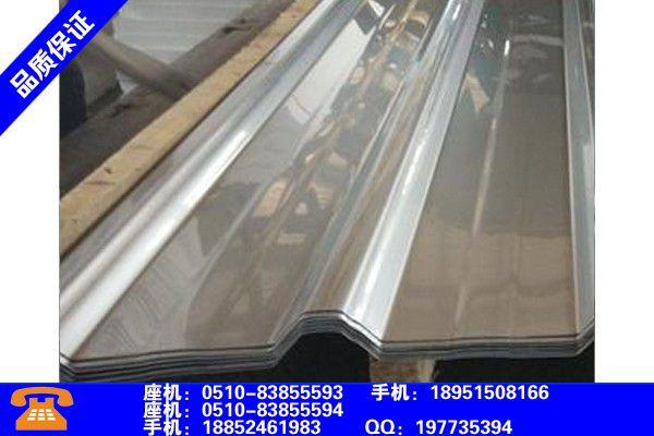 邢台广宗不锈钢瓦楞板多少钱一公斤发展简介