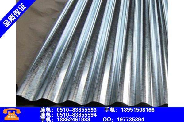 宁夏中卫不锈钢瓦楞板多少钱一吨优良口碑