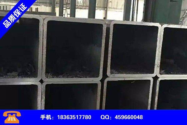盐城阜宁无缝方管规格q235b价格平稳