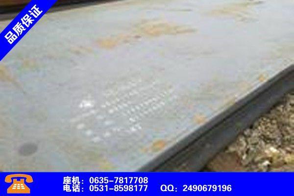 抚州Cr5Mo1V合金钢板哪个品牌性能好