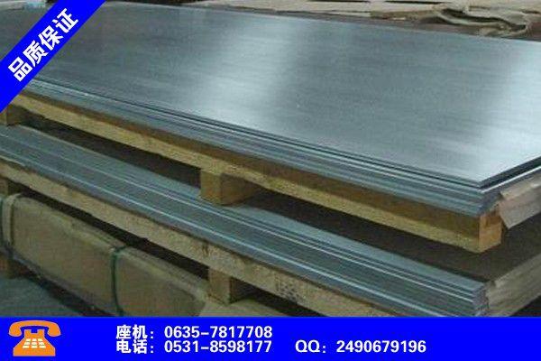 三门峡6CrW2Si合金钢板行业研究报告
