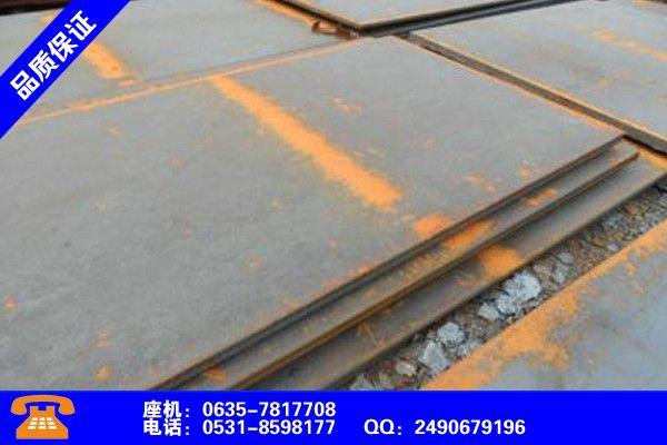 牡丹江Q345B钢板好不好