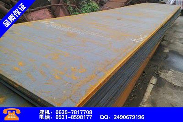 日照Q345B钢板提货形式