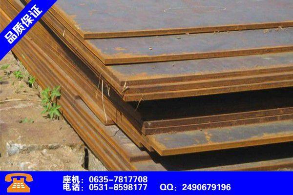 漳州G20CrNi2Mo轴承钢板生产哪家