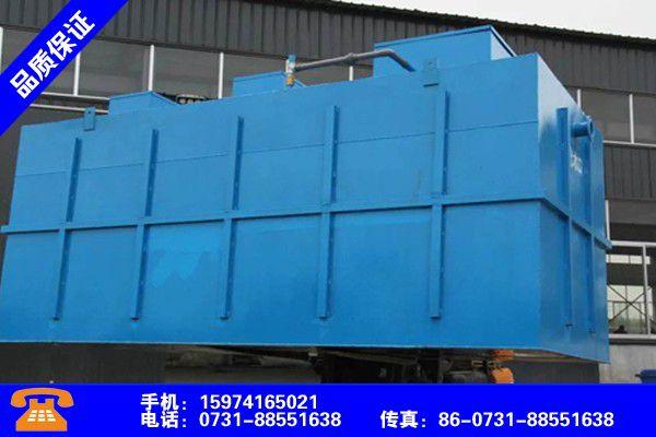 郴州临武生活污水处理设备运行记录在线咨询