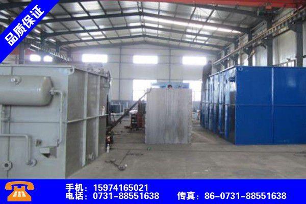 广州从化生活污水处理工艺特点冰点特价新报