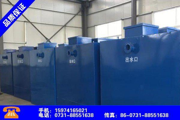 广元青川医疗污水处理好厂家高品质