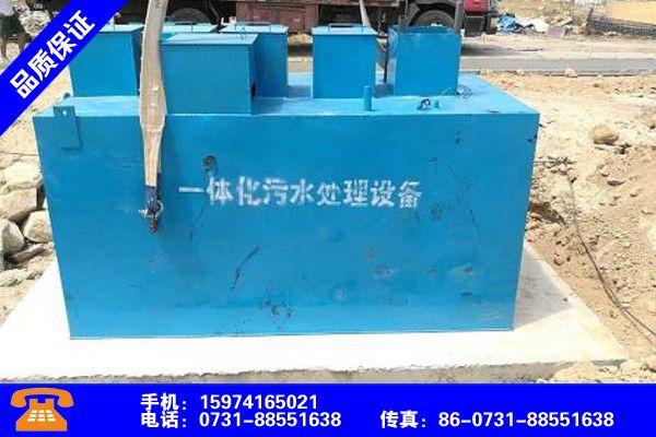 天津武清生活污水处理设备详图费用合理