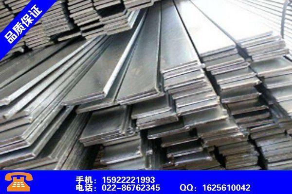 阳江热轧槽钢生产厂家