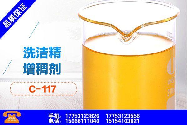 漳州华安混凝土速凝剂主营业务