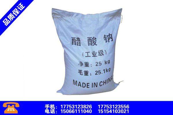 洛阳瀍河回族氨基酸原粉批发首选