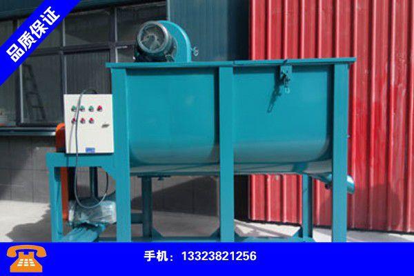 重庆涪陵腻子粉搅拌机器上涨行情即将来临