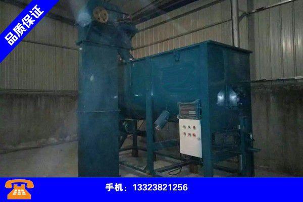哈尔滨尚志腻子粉搅拌机生产厂家上涨行情即