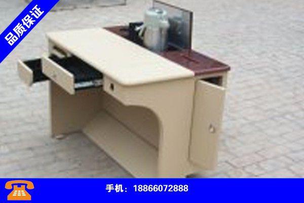 考斯特办公桌材质说明考斯特办公桌效果图产
