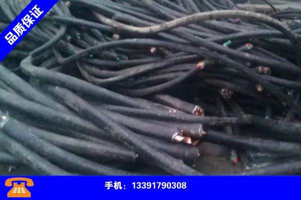 南寧興寧回收的電纜多少錢規格型號