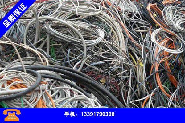 眉山东坡废旧电线电缆回收检验依据