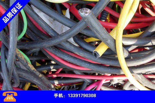 信阳息县电缆回收新闻报价价格