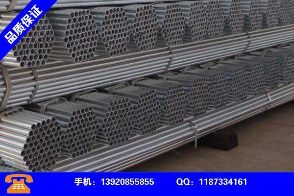 庆阳西峰大棚管生产厂家欢迎您订购